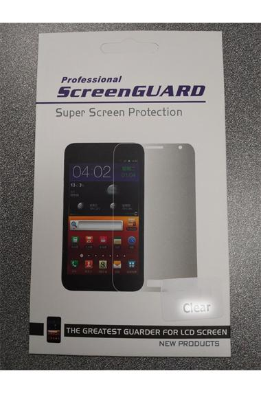 Samsung Galaxy J3 Screen Protector